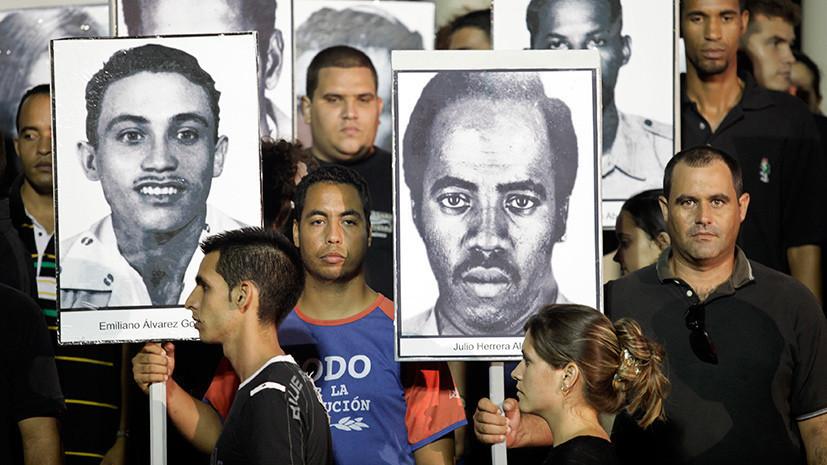 Гражданская война в воздухе: как враги Кастро взрывали кубинский самолет