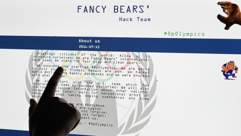 Спортивные чиновники США прикрывают использование допинга североамериканскими атлетами— Хакеры