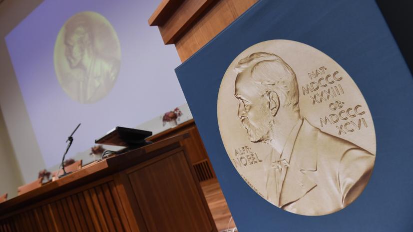 От Сноудена до Джоли: лауреата Нобелевской премии мира назовут сегодня в Осло