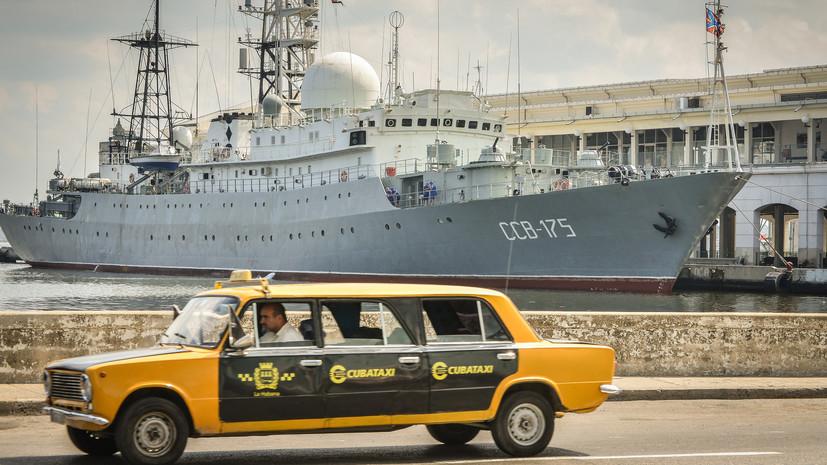 С новыми силами: Москва изучает возможность возвращения военных баз на Кубе и во Вьетнаме