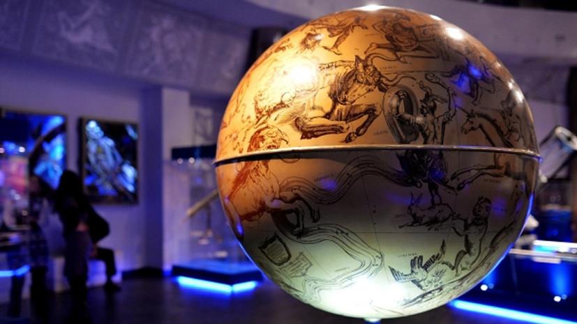 Красота, романтика и борьба с лженаукой: учёный о возвращении астрономии в школы
