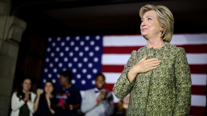 Слово и деньги: WikiLeaks опубликовал выступления Клинтон перед банкирами