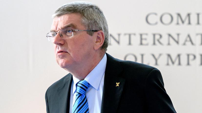 Больше WADA: на саммите МОК предложили сажать за допинг