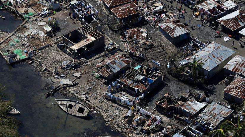 «Мэтью» и Американский Красный Крест: в Гаити просят не делать пожертвований организации