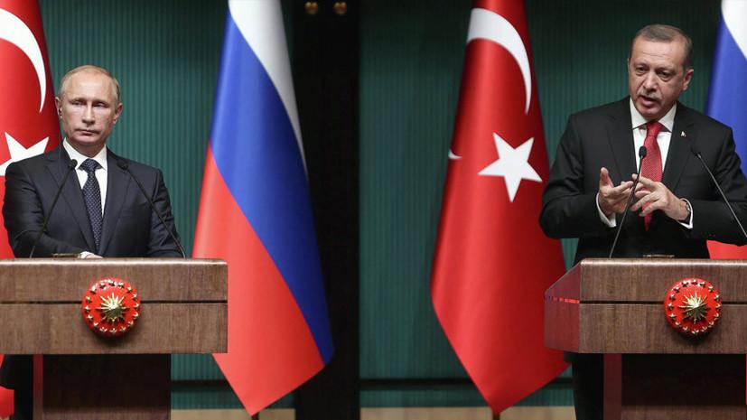 Der Standard: Эрдоган устал от обещаний Запада и делает ставку на Россию