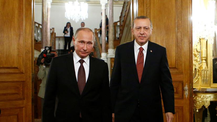 «Поток» и фрукты: о чем договорились Путин и Эрдоган в Стамбуле