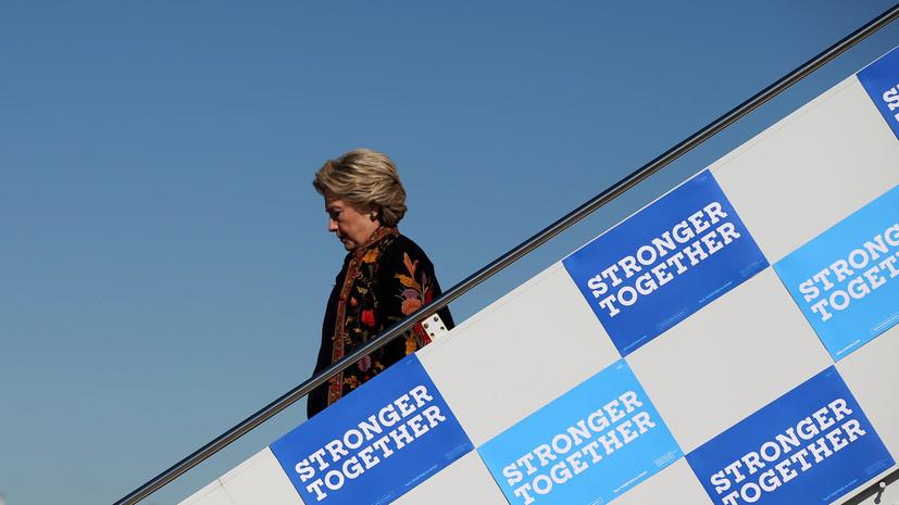 Что ещё мы не знали о Хиллари: WikiLeaks опубликовал новые письма демократов