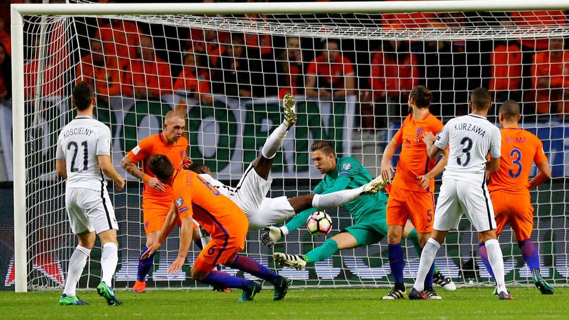 ЧМ-2018: победа Франции в Амстердаме, конфуз Белоруссии с Люксембургом и травма Промеса