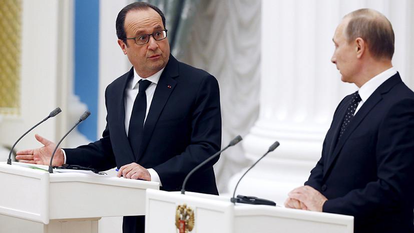 Равнение на США: что стоит за желанием Франции обострить отношения с Россией