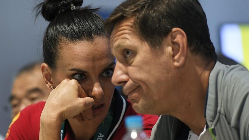 Олимпийская рокировка: Исинбаева может возглавить ОКР вместо Жукова
