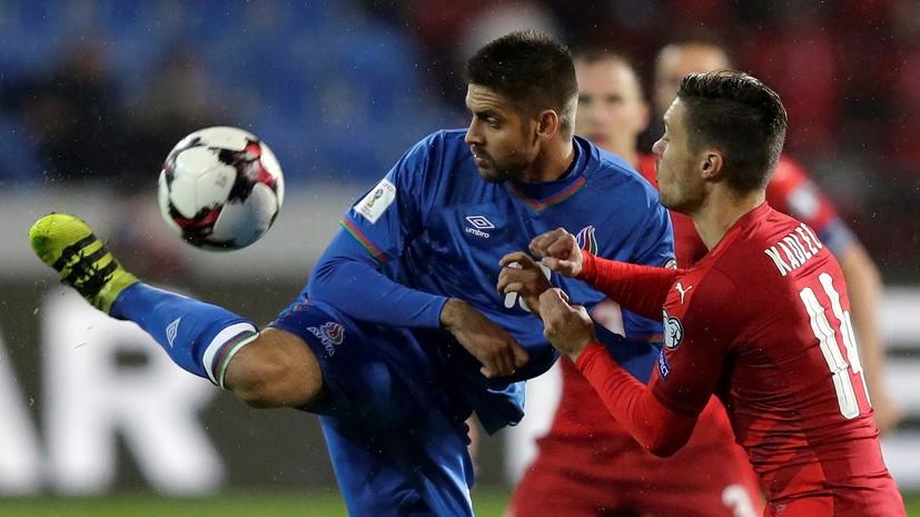 ЧМ-2018: Азербайджан и Армения продолжают удивлять