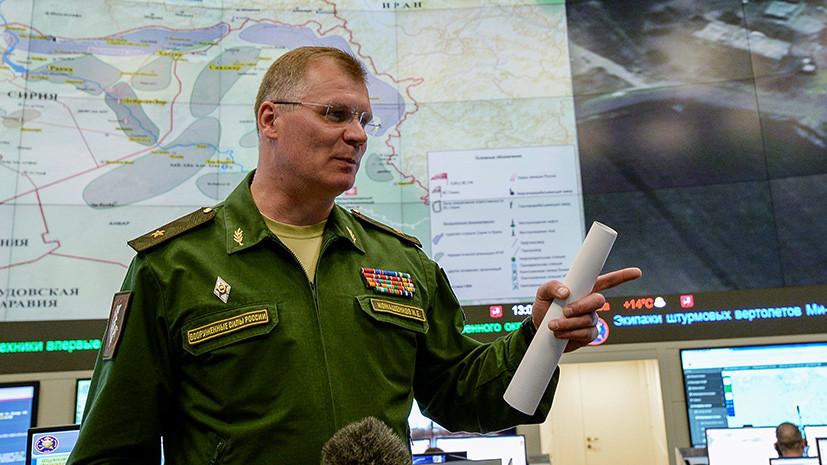 Минобороны: обвинения Лондона в адрес Москвы по Сирии не стоят и пенса