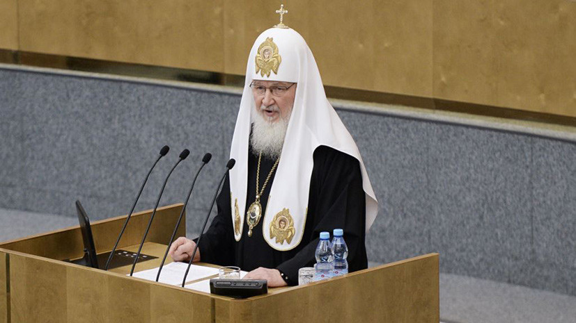 Патриарха во второй раз позовут в Госдуму