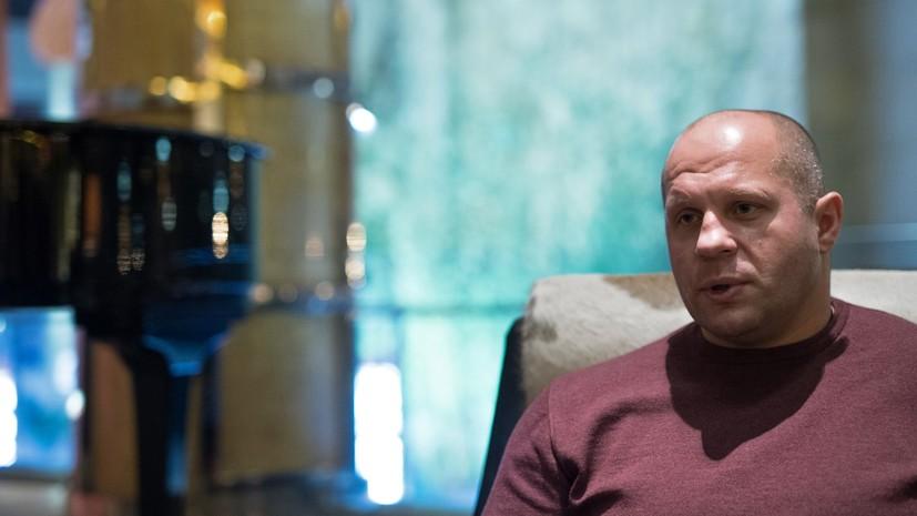 В Москве проводят проверку по факту нападения на дочь Емельяненко