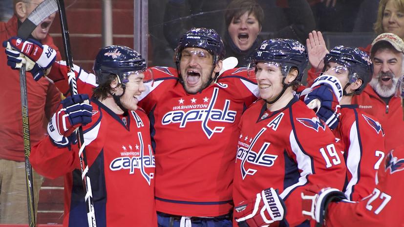 «Овечкин забросит 50 шайб»: в НХЛ стартует 100-й сезон