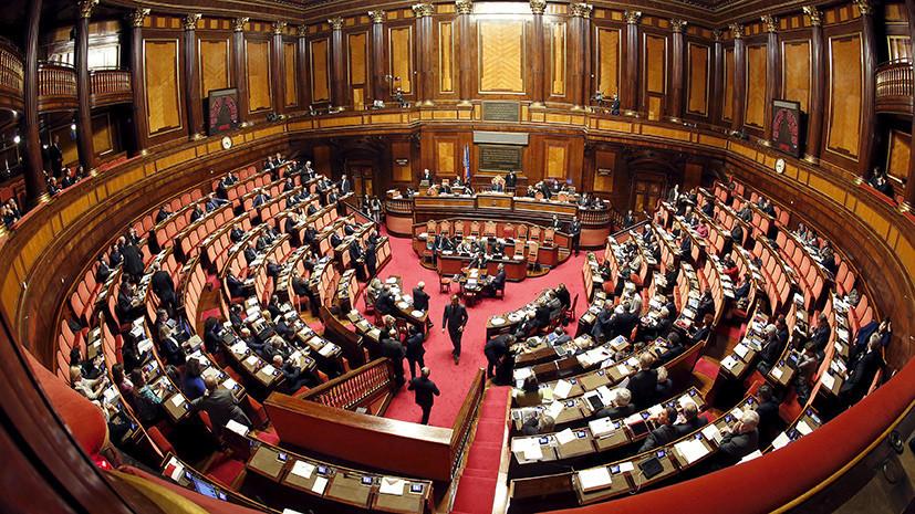 Итальянские депутаты — RT: мы добьёмся рассмотрения отмены санкций в парламенте страны