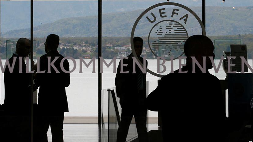 Принцы датские: скандинавские клубы хотят создать альтернативную лигу назло УЕФА