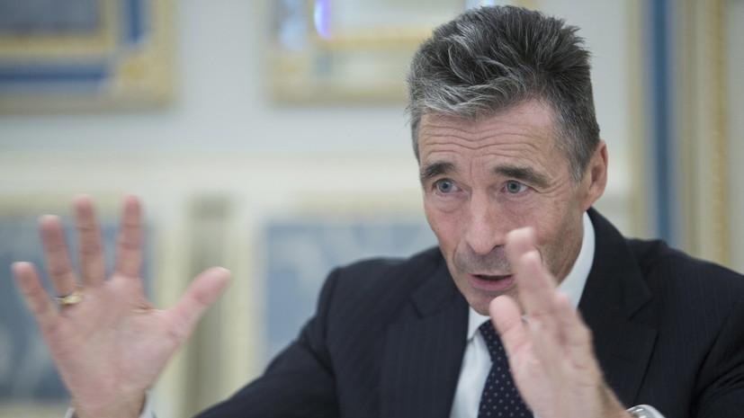 «Подготовка к длительному противостоянию»: Расмуссен о продлении санкций против России