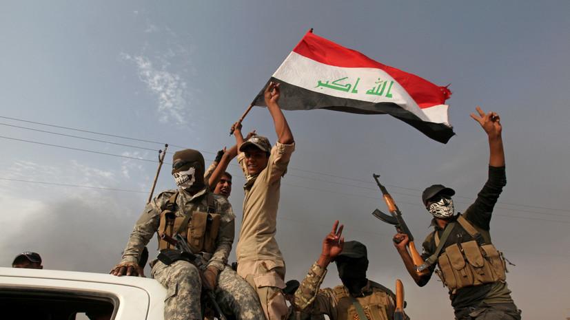 В Ираке началась операция по освобождению Мосула