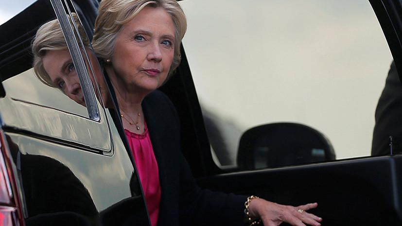 Изъяны характера и кокаин для Обамы: Хиллари Клинтон в свете новых публикаций WikiLeaks