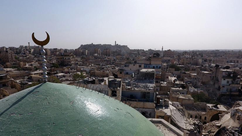 Россия объявила о восьмичасовом перемирии в Алеппо