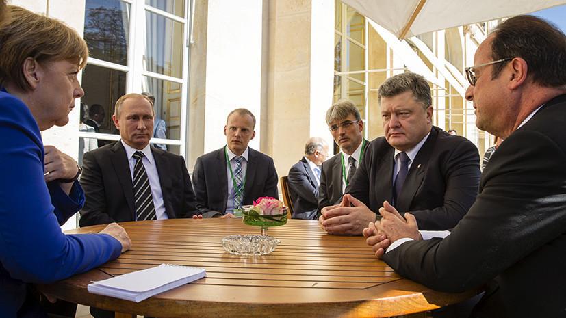 Экстренная встреча в нормандском формате: результат обострения в Сирии и на Украине
