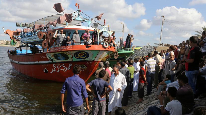 Египет закрывает перевозчиков: как борьба с мигрантами отразится на экономике Евросоюза