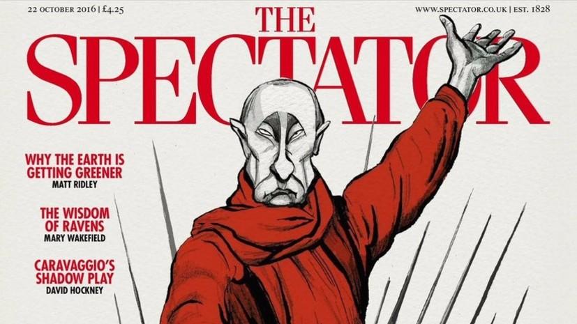 «Российская пропаганда» в руках Путина: история в обложках