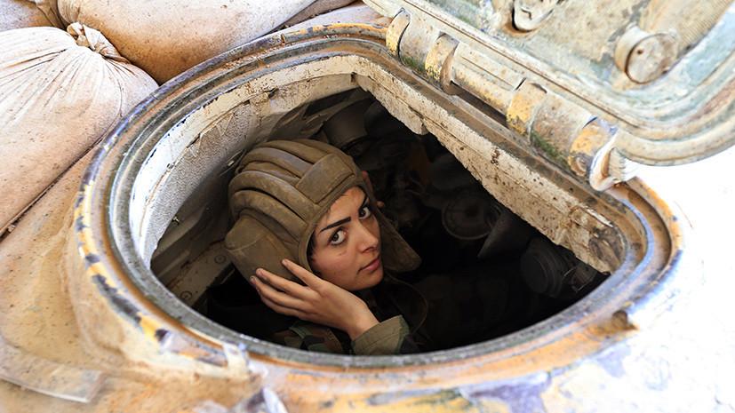 «Львицы» против ИГ: как женщины в Сирии и Ираке воюют с террористами