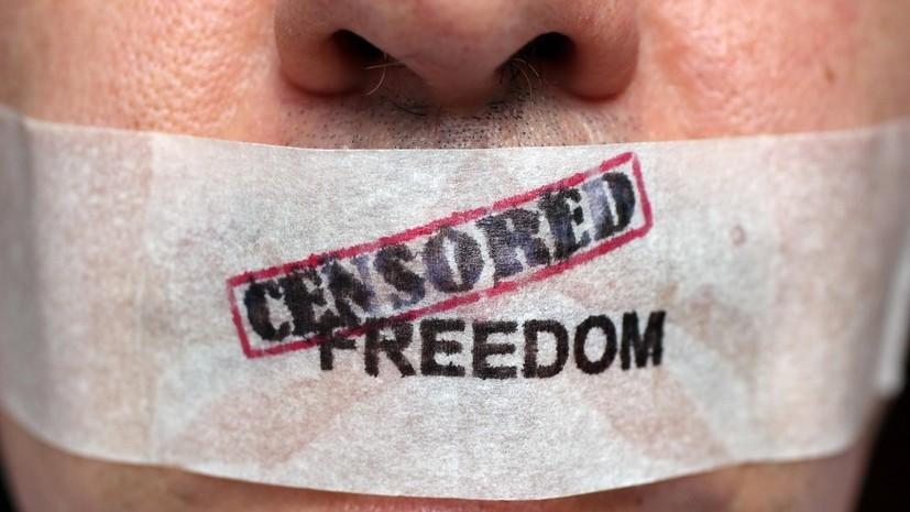 Тест RT: Что вы знаете о свободе слова?