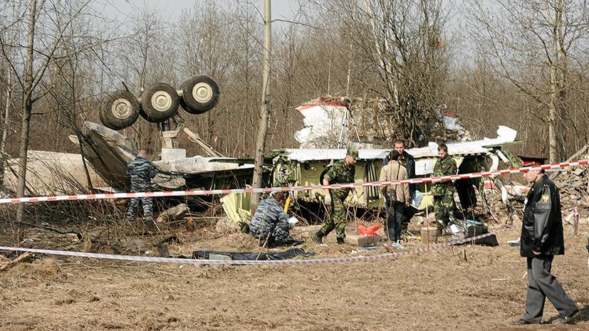 Явное стало тайным: как Польша нагнетает антироссийскую истерию после смоленской трагедии