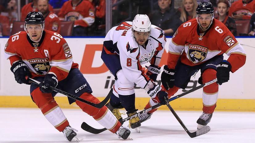 Сотня Бобровского, дубль Анисимова, гол Овечкина: россияне снова на первых ролях в НХЛ