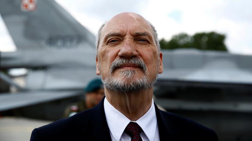 «Источник военных угроз для Европы»: в Минобороны Польши опять испугались Кремля