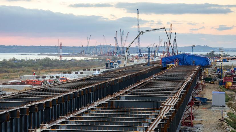 Навстречу машинам: на Крымском мосту приступили к укладке плит автомобильной дороги