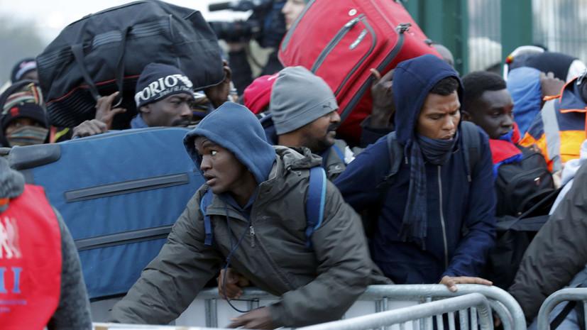 Снос лагеря беженцев в Кале — LIVE