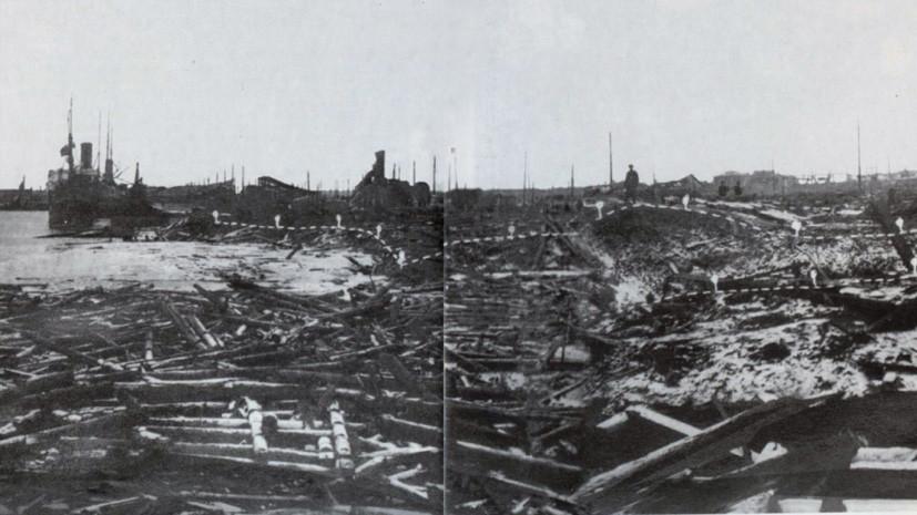 Концы в воду: век назад произошёл крупнейший взрыв на судне в истории Российской империи
