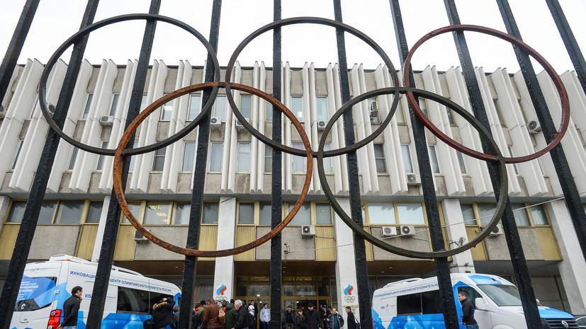 Под угрозой изоляции: WADA поставило ультиматум российскому спорту