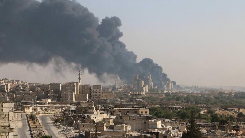 Игра в одни ворота: как США соблюдали соглашения с Россией по Сирии