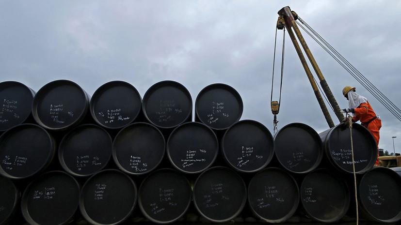 ОПЕК расшатывает «бочку»: цена на нефть впервые с начала октября опустилась ниже $50