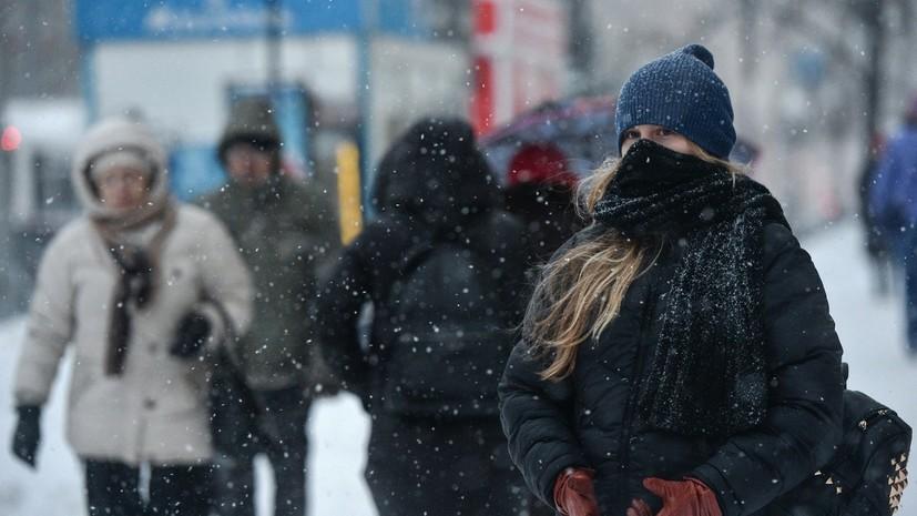 Не первый снег: на Центральную Россию идёт циклон