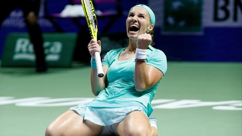 Нервы крепче, волосы короче: Кузнецова вышла в полуфинал итогового турнира года