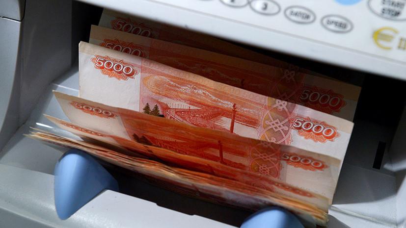 Недооценили риски: ЦБ отозвал лицензии у трёх банков