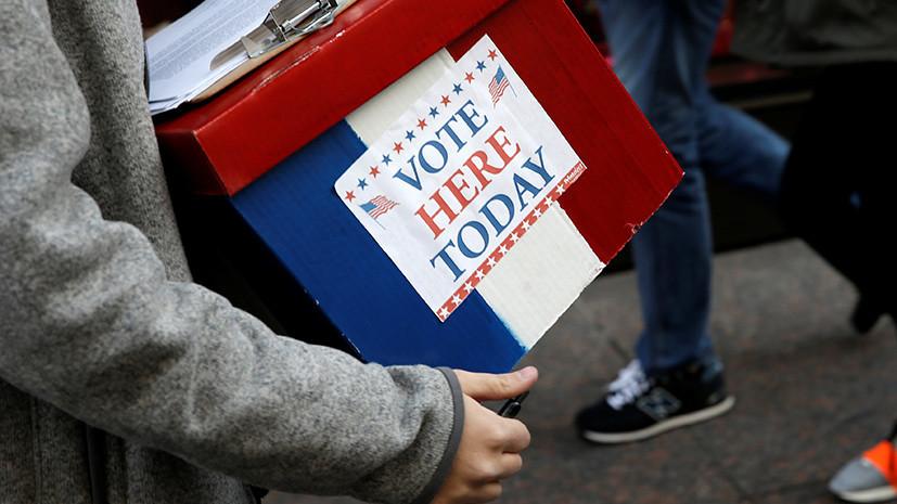Дипломатический дозор: за выборами в США вместо делегации ЦИК проследят послы