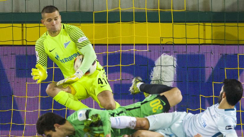 «Стыдно»: как «Зенит» вылетел из Кубка с четырьмя пропущенными мячами и двумя удалениями