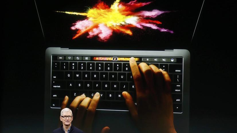 Тоньше ярче легче корпорация Apple представила новый Macbook