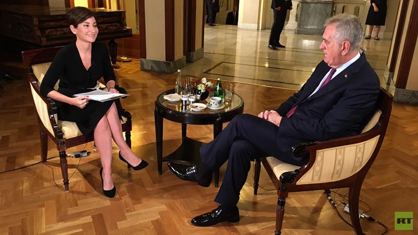 Президент Николич в интервью RT: «Маленькая Сербия — самый большой друг России»