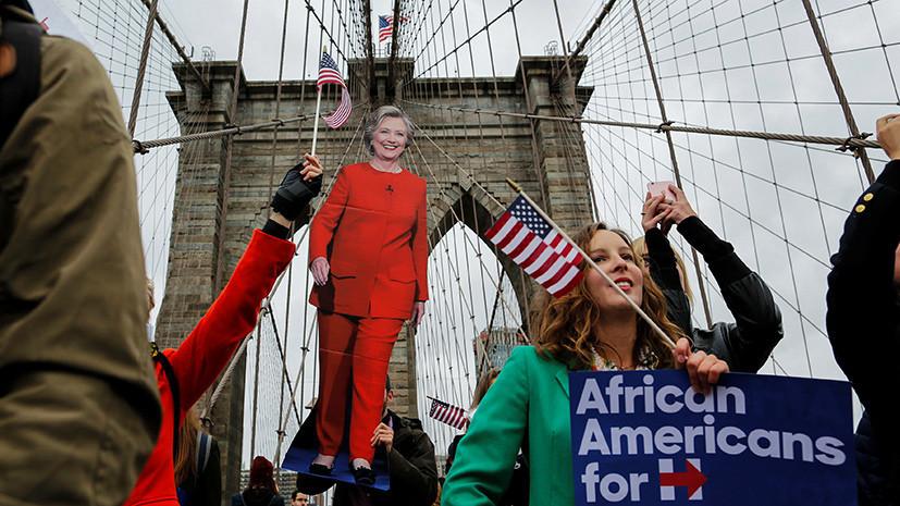 За Клинтон: борцы за права женщин в США определились со своим выбором