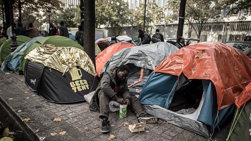 Закон «Джунглей»: после сноса лагеря мигрантов во французском Кале беженцы наводнили Париж