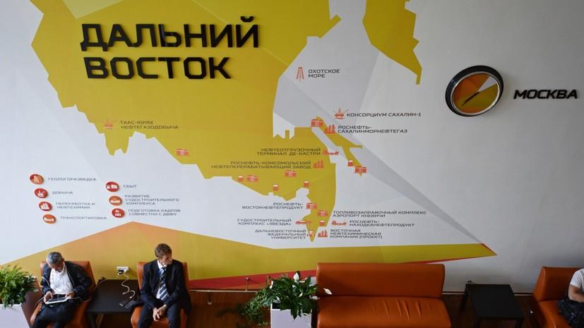 Свободный порт Владивосток привлёк новые капиталы на94 млрд руб.