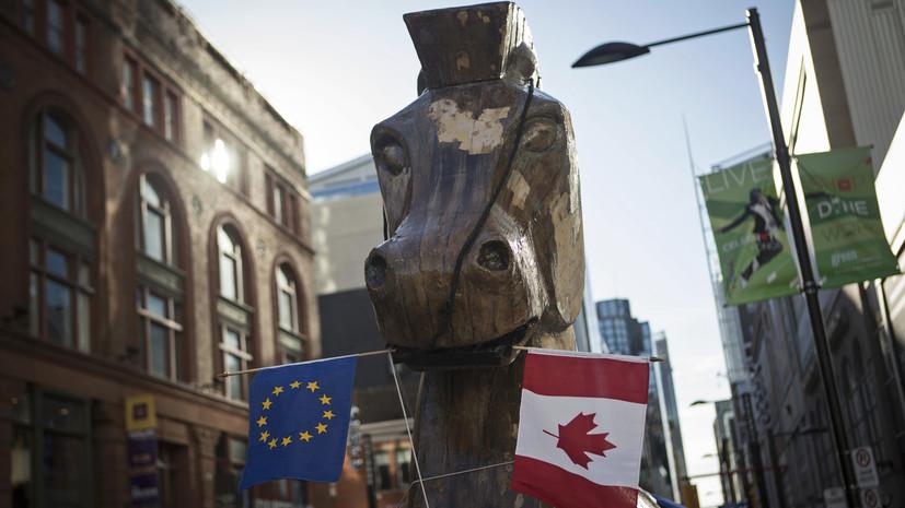 Союз нерушимый: Канада и ЕС создают межконтинентальную зону свободной торговли
